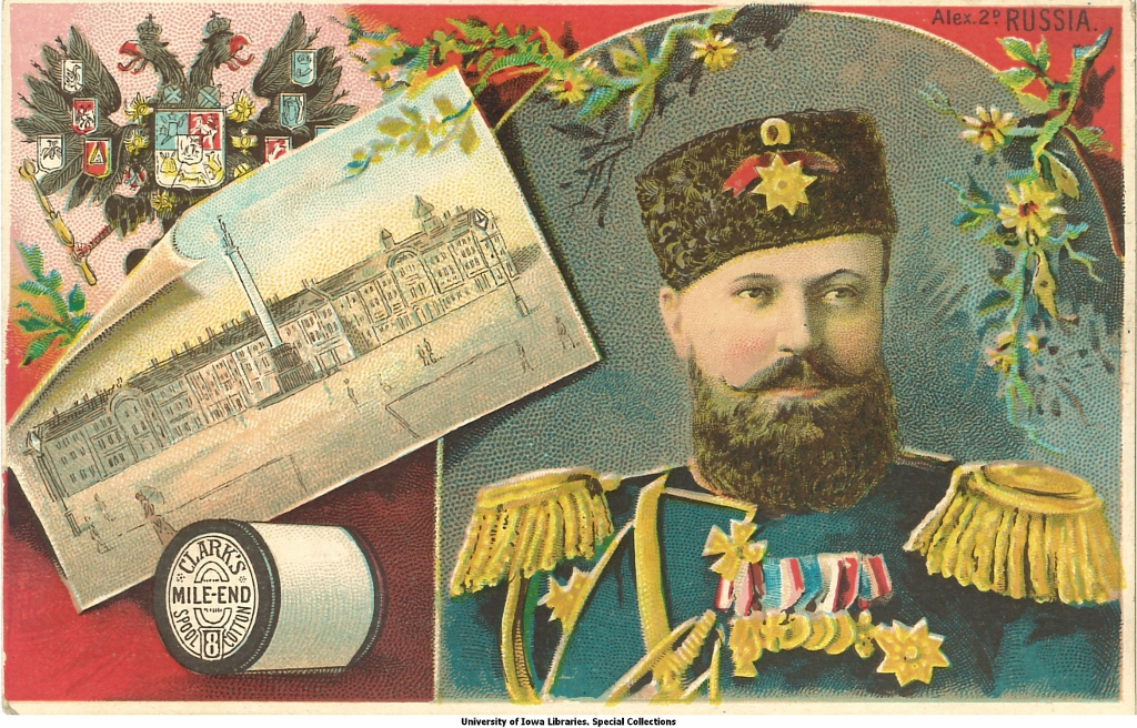 An exotic Russian czar and brilliant color promote thread in this American trade card.